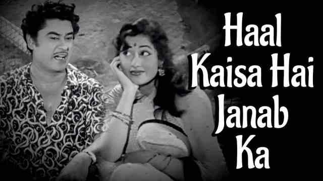 Haal Kaisaa Hai Janaab Ka Lyrics by Asha Bhosle & Kishore Kumar | Chalti Ka Naam Gaadi