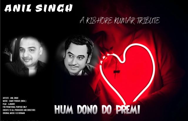 Hum Dono Do Premi By Anil Singh