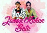 Jaoon Kahan Bata Ae Dil By Raymond Ramnarine & Rakesh Yankaran