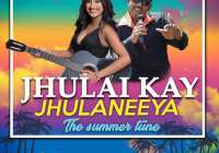 Jhulai Kai Jhulaneeya By Savita Singh & Devanand Gattoo (2019 Chutney Music)