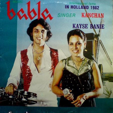 Kanchan And Babla