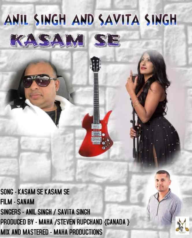Kasam Se Kasam Se Kasam Kha Ke By Anil Singh & Savita Singh (2019 Bollywood Cover)