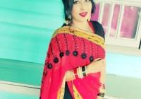 My Guyana by Mona Singh