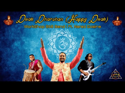 Narad Gosine Ft WorkShop 868 Band - Divali Dharshan