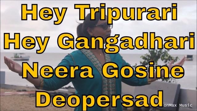 Neera Gosine-Deopersad - Hey Tripurari Hey Gangadhari