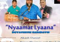 Nyaamat Lyaana By Devashish Ramdath (2019 Traditional Chutney)