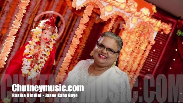 Rasika Dindial - Jaane Kahan Gaye