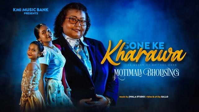 Sone Ke Kharawa - MotiMala Bholasing