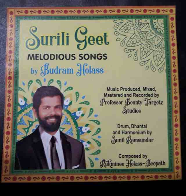 Surili Geet (melodious Songs) By Boodram Holass