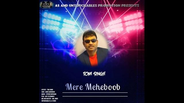 Tom Singh - Mere Mehboob
