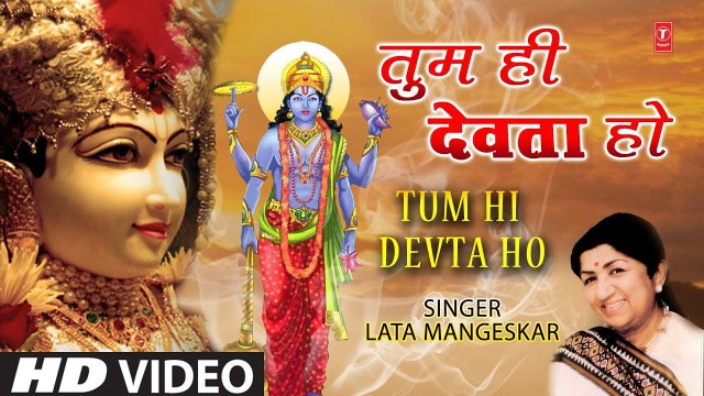 Tum Hi Devta HO I LATA MANGESHKAR I Hari Bhajan I Full HD Video Song