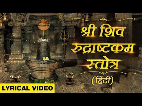 #Shiva Rudrashtakam Stotram with Lyrics - Namami Shamishan Nirvan Roopam