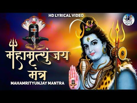 Start the day with Shiva Mantra | Mahamrityunjay Mantra | Om Tryambakam Yajamahe | Powerful Mantra