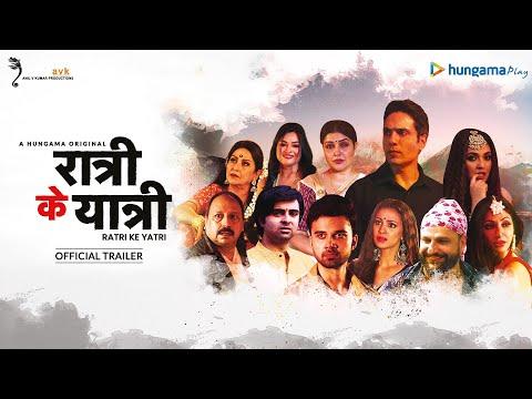 Ratri Ke Yatri | Official Trailer | Hungama Play