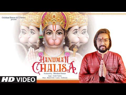 Hanuman Chalisa (हनुमान चालीसा) | Sachet Tandon | Bharat Goel | Bhushan Kumar | T-Series