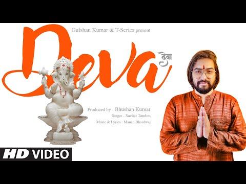 DEVA Video | Sachet Tandon | Manan Bhardwaj | Bhushan Kumar | T-Series
