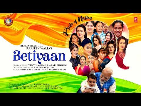 BETIYAAN Pride Of Nation   Shreya Goshal, Amruta Fadnavis, Raajeev Walia, Neeti Mohan