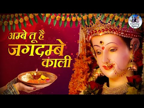 #Aarti - Ambe Tu Hai Jagdambe Kali | O Maiya Hum Sab Utare Teri Aarti | Popular Ambe Maa Aarti