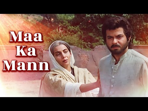 Maa Ka Mann   Amba (1990)   Anil Kapoor, Shabana Azmi   Anuradha Paudwal, Mohd. Aziz Duet