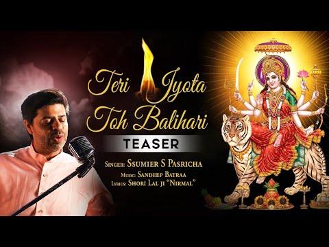 Teri Jyota Toh Balihari I SSUMIER S PASRICHA I Mata Ki Bhent TEASER I Full Video Releasing Soon....