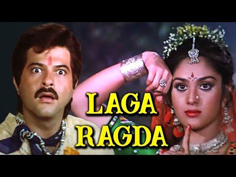 Laga Ragda To | Amba (1990) | Anil Kapoor | Meenakshi Sheshadri | Alka Yagnik Hits