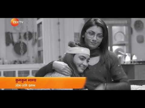 Kumkum Bhagya | कुमकुम भाग्य | Monday - Friday, 9 PM | Promo | Zee TV