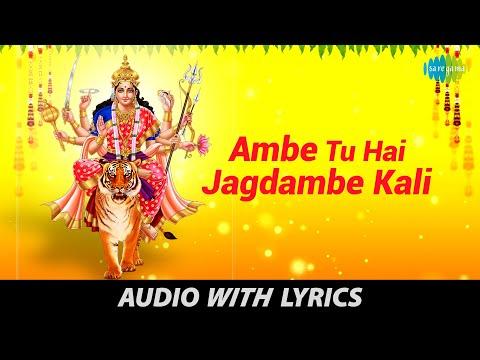 Ambe Tu Hai Jagdambe Kali | अम्बे तू है जगदम्बे | Navaratri | Mohammed Rafi | Asha Bhosle