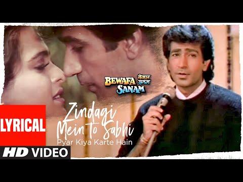 Zindagi Mein To Sabhi Pyar Kiya Karte Hain - Lyrical | Bewafa Sanam | Krishan Kumar | Sonu Nigam