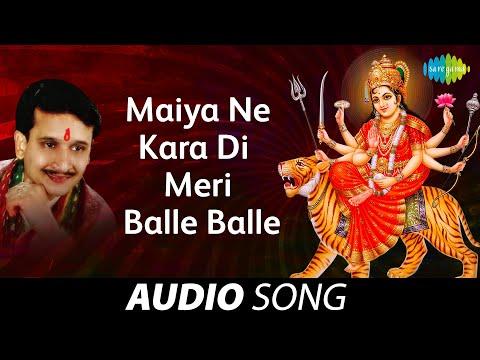 Maiya Ne Kara Di Meri Balle Balle | Audio Song | मैया ने करा दी मेरी बेले बेले | Mata Bhajan |