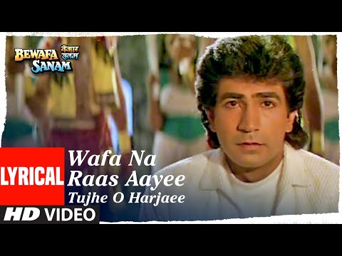 Wafa Na Raas Aayee Tujhe O Harjaee Lyrical   Bewafa Sanam   Krishan Kumar   Nitin Mukesh