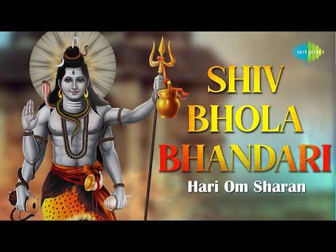 Shiv Bhola Bhandari | शिव भोला भंडारी | Shiv Bhajan | Hari Om Sharan