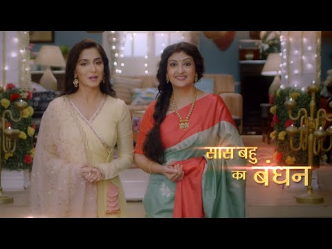 Hamariwali Good News | Karwa Chauth Special | 1st Nov, Sun, 8-11 PM | Promo | Zee TV