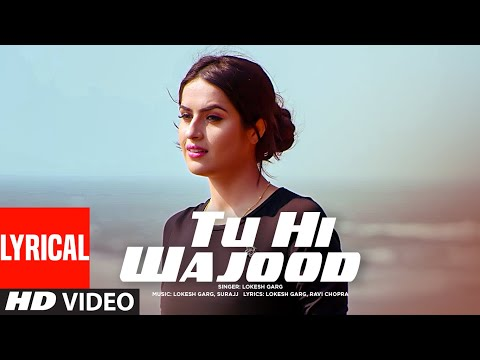 Tu Hi Wajood Lyrical Video Song | Lokesh Garg Feat. Aman Hundal