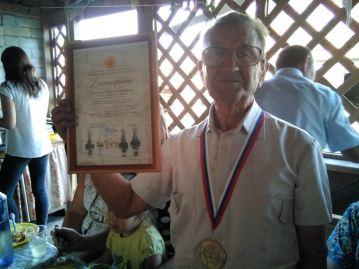 Поздравление от Шахматной Федерации Чувашской Республики