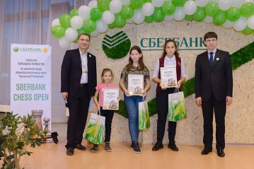 Sberbank Chess Open. 25.10.2018-8482