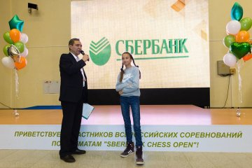 Sberbank Chess Open. 27.11.2019-1084