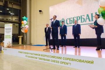 Sberbank Chess Open. 27.11.2019-1150