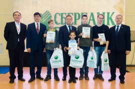 Sberbank Chess Open. 27.11.2019-1264