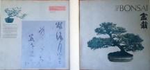 nghệ thuật bonsai tấm phích treo tường