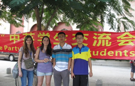 Students at Chinese corner 2
