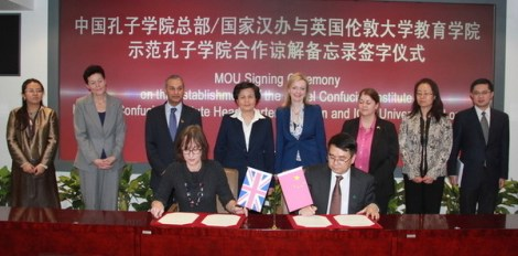 Madame Xu Lin, Director-General of Hanban, and Elizabeth Truss, UK Education Minister, oversee the signing of a Memorandum of Understanding between Hanban and IOE. CI Director Katharine Carruthers signs on behalf of IOE, and Deputy Director-General Wang Yongli signs on behalf of Hanban.
