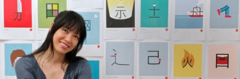 Shaolan Chineasy (feat.)