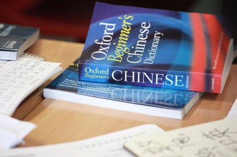 Chinese dictionary[1146]