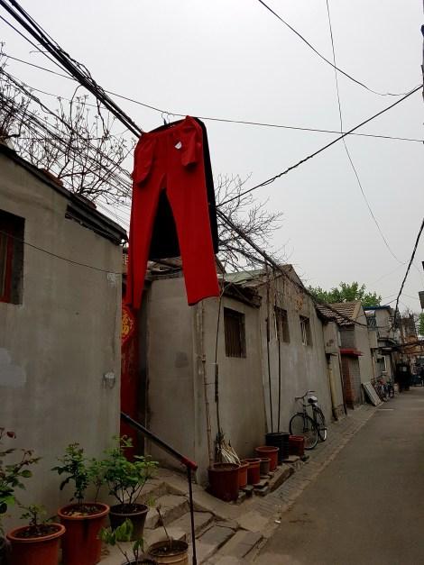 China photo 9