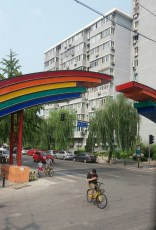 SECOND PLACE A Beijing Rainbow by Evelyn Bennet-Stone
