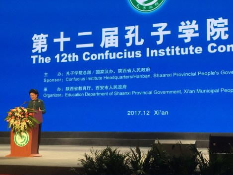 12th Global CI Conference