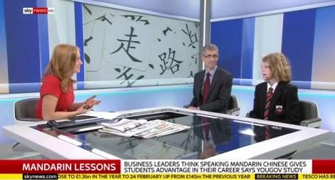 Mark and Flynn Sky News