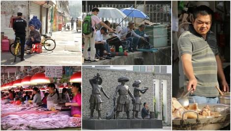 Chung Da Kim Collage