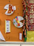 Bay House School's Year 8 MEP students made Nian Nian You Yu handcraft