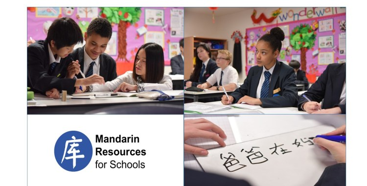 Mandarin Resources for Schools MARS
